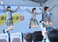 チーム8出演「おきなわ技能五輪・アビリンピック2018」併催イベント 写真・動画まとめ