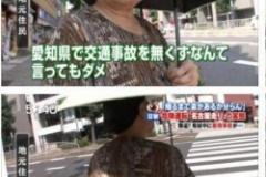 交通事故死者数「16年連続日本一」の愛知県、現在2位…悲願のワースト返上なるか?