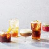 『ブルーボトルコーヒー 広尾カフェ限定。コーヒーカクテル発売』の画像