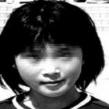 『【佐世保小6女児殺害事件】美少女と噂された「NEVADA」をアプリで高画質化してみた』の画像