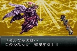 【ゲーム】弱 す ぎ て 萎 え た ラ ス ボ スwwwwwwwwwwww