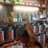 『最強の台湾茶(ティーバッグ)を求めて・・・ 結局たどり着いたのはこれだ!』の画像