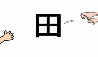 【皆で挑戦】漢字なぞなぞ作ってみたよ【画像】