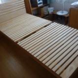 『丸亀市に布団用ベッド・ハーモニーを納品』の画像