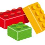 【環境】レゴ社、「2030年までにレゴブロックのプラスチックをやめます」