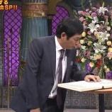 『井口眞緒、明石家さんまさんに「うるさい!」とつっこまれる!笑』の画像