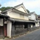 県史跡 頼惟清邸旧宅
