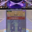魔界戦記ディスガイアRPG[DMM版]エリア5 荒ぶる暗黒議会「力ずくで解決①」