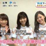 『【乃木坂46】18thシングル『新制服』が解禁される!!!』の画像