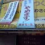 『大阪はユニーク』の画像