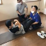 『【川崎】体力測定』の画像