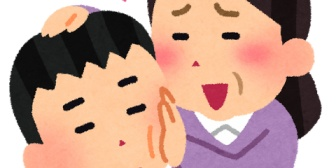 義母の義弟に対しての過保護が過ぎる。義弟がどう育とうと関係ないけどウチに迷惑かけるな!