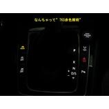 『Console Decorative Switch for Golf7のTKS文字を赤く光らせるアイデア』の画像