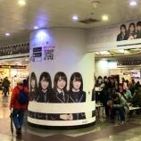 『ちょっと怖い・・・台北の地下街が乃木坂46の広告で埋め尽くされてて凄すぎるwwwwww』の画像