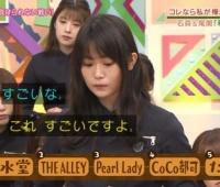 【欅坂46】欅メンお気に入りのタピオカ屋さん知ってる人いる?教えて