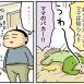 どんな喧嘩も終わらせる、次男の魔法の手【次男3歳】