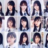 『日向坂46、3/27『ZIP!春フェス2019』出演決定!デビューシングル発売日の3/27に登場!』の画像