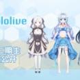 【ホロライブ】中国グループ「ホロライブCN」10月で完全撤退 元からムリゲーやった…【VTuber】