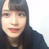 『[動画]2020.01.28(17:25~) SHOWROOM 「=LOVE(イコールラブ) 佐々木舞香」@個人配信』の画像