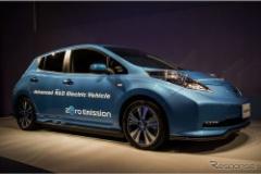 日産、ガソリン車と同等の航続距離を実現したEV技術を確立!