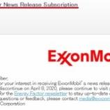 『【XOM】エクソン・モービルから「重要なお知らせ」が届いた』の画像