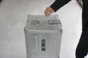 外人「日本の若者はガキ」…選挙行くのが「面倒くさい」若者