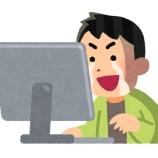 『【衝撃】インターネットのWWWのソースコード、6億円で落札されてしまう』の画像