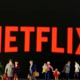 『【朗報】Netflixがテレビを淘汰している理由が一目瞭然!在京キー局5社合わせてもNetflix1社の半分にも届かない程多額の製作費用を費やしています。』の画像