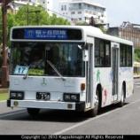 『鹿児島交通 日産ディーゼル U-UA440LAN/西工』の画像