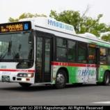 『名鉄バス 日野ブルーリボンシティハイブリッド BJG-HU8JMEP』の画像