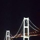 『室蘭の名物、白鳥大橋の夜景☆オンリーワン1な世界(#^.^#)』の画像