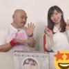 元SKE大矢真那さん、とんでもない危険人物と新番組スタート