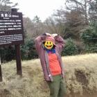 『2019/3/29 箱根を歩く、湯坂路~関所!』の画像
