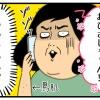 鎌田、左遷されたってよ