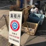 『明日6月3日は3ヶ月に一度の530運動の日。朝7時から始まります。その前に防災無線でお知らせが戸田市内に流れます。ご容赦ください。』の画像