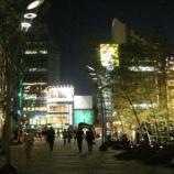 『東京ミッドタウン』の画像