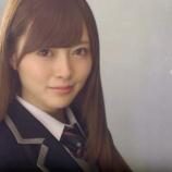 『【乃木坂46】白石麻衣が誕生日を祝ってくれたぞ!!!』の画像