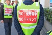 韓国人が日本で反トランプデモwwwwwwwwwwwwwwwwwwwwwwwwwwwww
