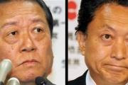 小沢「天皇のほかのどうでもいいような日程を外せ」→宮内庁長官「悲しい」