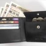 友達「なぁ この財布いくらしたと思う?」ワイ「えっ?」友達「5万だぜ5万(笑)やばくね」ワイ「…」