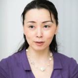 『メンバー紹介 奥山美代子』の画像
