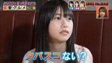 千葉恵里がハバネロソースを大量にぶっかける!「AKBINGO!」激辛愛No.1決定戦 画像まとめ