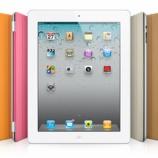 『iPad2がいよいよ発売!』の画像
