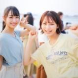 『[イコラブ] 瀧脇笙古「アオハル…」』の画像