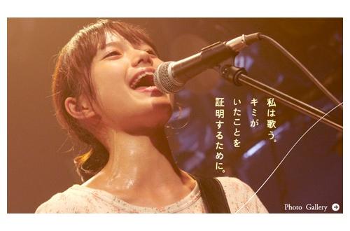 【音楽】お前らが選ぶASIAN KUNG-FU GENERATIONの名曲のサムネイル画像