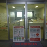 『関市ビジネスサポートセンター開設準備!着々と進行中』の画像