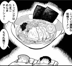 つわり後の食欲の話
