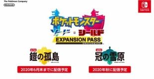 『ポケモン ソード・シールド』の有料DLCが発表!リストラ組200種が復活へ!『ポケモンHOME』は2020年2月開始!