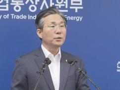 ヘタレたと思われてた韓国、急に日本制裁を発表 ⇒ その内容が意味不明wwwwwww