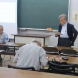 『会員勉強会のご報告』の画像